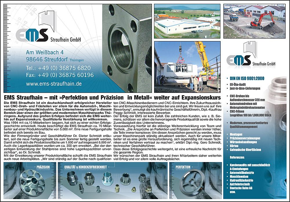 """April 2008 – EMS Straufhain – mit """"Perfektion und Präzision in Metall"""" weiter auf Expansionskurs"""